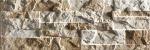 Gạch ốp tường Tây Ban Nha MB